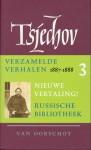 Verhalen 1887-1888 (Verzamelde Werken, #3) - Anton Chekhov, Tom Eckman, Aai Prins, Anne Stoffel