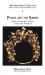 Pindar and the Greeks: From the Ancient World to the New Creation (Mount Athos Series #18) - Archimandrite Vasileios