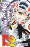 Eyeshield 21 Vol. 19: The Succesor - Riichiro Inagaki, Yusuke Murata