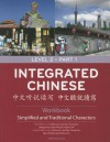 Integrated Chinese: Level 2, Part 1 (Simplified And Traditional Character) Character Workbook (English And Chinese Edition) - Yuehua Liu, Tao-Chung Yao, Yaohua Shi, Nyan-Ping Bi