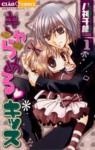 Caramel Kiss, Vol. 01 - Chitose Yagami