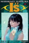 I''s, #21 - Masakazu Katsura