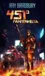 451º Fahrenheita - Ray Bradbury