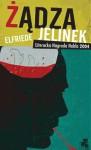 Żądza - Elfriede Jelinek