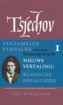 Verhalen 1880-1885, en Drama op de jacht (Verzamelde Werken, #1) - Anton Chekhov, Aai Prins, Anne Stoffel, Tom Eekman