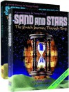Sand and Stars - Berel Wein, Yaffa Ganz