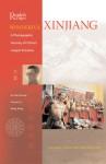 Wonderful Xinjiang - Reader's Digest Association, Meng Wang, Wang Meng