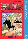 ONE PIECE モノクロ版 7 (ジャンプコミックスDIGITAL) (Japanese Edition) - Eiichiro Oda
