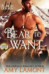 Bear to Want: Kodiak Den #1 (Alaskan Den Men Book 2) - Amy Lamont