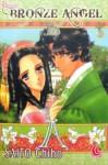 Bronze Angel Vol. 3 - Chiho Saitou