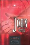 Gospel of John - Elmer L. Towns, Mal Couch, Ed Hindson