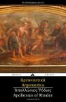 Argonautica (Greek Edition) - Apollonius of Rhodes