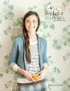 Knitbot Essentials: Nine Classic Designs for the Modern Knitter - Hannah Fettig, Carrie Bostick Hoge, Pam Allen