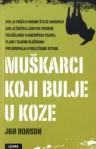 Muškarci koji bulje u koze - Jon Ronson, Marko Maras