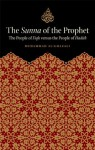 The Sunna of the Prophet - Mohammed al-Ghazali, Abdalhaqq Bewley, Muhammad Isa Whaley, Aisha Bewley