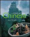 Chinese Food & Folklore (Food & Folklore) - Jeni Wright