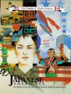 Japanese Americans (Paperback)(Oop) - Harry Kitano, Daniel P. Moynihan