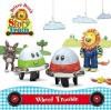 Wheel Trouble - Rebecca Elgar