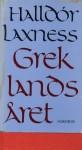 Greklandsåret - Halldór Laxness, Inge Knutsson
