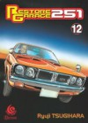 Restore Garage 251 Vol. 12 - Ryuji Tsugihara