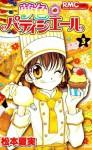 Yumeiro Patissiere Vol. 3 - Natsumi Matsumoto