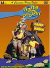 Nana Puddin' Camp Nana Christian Version - Nana Puddin Productions
