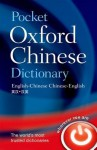 Pocket Oxford Chinese Dictionary With Talking Chinese Dictionary And Instant Translator - Oxford Dictionaries