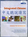 Integrated Chinese Level 1 PT. 2, Character Workbook, Trad. & Simp., 2nd Edition - Tao-Chung Yao