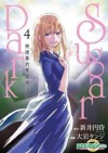 Sugar Dark Umerareta Yami to Shoujo (Sugar Dark, #4) - Arai, Enji, Ooiwa, Kenji, mebae