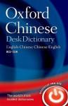 Oxford Chinese Desk Dictionary Book And Cd Rom - Martin H. Manser, Wu Jingrong, Ren Yongchang, Zhu Yuan, Wang Liangbi