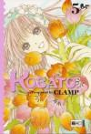 Kobato 5 - CLAMP, Claudia Peter