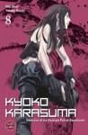Kyoko Karasuma 8 - Ohji Hiroi, Yusuke Kozaki, Ilse Schäfer, Alwin Schäfer