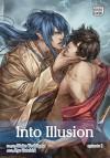 Into Illusion, volume #1 - Rieko Yoshihara, Ryo Tateishi