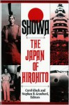 Showa: The Japan of Hirohito - Carol Gluck, Stephen R. Graubard