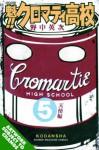 Cromartie High School, Volume 5 - Eiji Nonaka