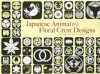 Japanese Animal and Floral Crest Designs - Paul Negri