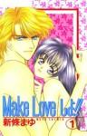 Make Loveしよ!! 1巻 (Japanese Edition) - Mayu Shinjo