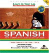 Learn in Your Car Spanish: The Complete Language Course [With Guidebook and CD Carrying Case and DVD] - Henry N. Raymond