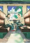 聖☆おにいさん 3 [Seinto Oniisan 3] - Hikaru Nakamura