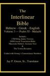 Interlinear Hebrew Greek English Bible-PR-FL/OE/KJ Volume 3 Psalm 55-Malachi - Jay P. Green Sr.