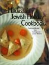 Hadassah Jewish Holiday Cookbook - Louis B. Wallach, Joan Schwartz Michel, Claudia Roden, Joan Michel