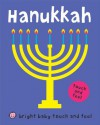 Bright Baby Touch and Feel Hanukkah - Roger Priddy