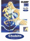 "Chobits, Tom 3 - CLAMP, Rafał ""Kabura"" Rzepka"