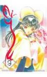 Vampire Princess Miyu, Vol. 09 - Narumi Kakinouchi, Toshiki Hirano