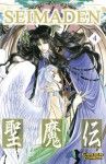 Seimaden 04 - You Higuri