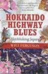 Hitching Rides with Buddha: Travels in Search of Japan - Will Ferguson