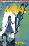 Nana―ナナ― 3 - Ai Yazawa