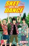 Sket Dance, Vol. 30 - Kenta Shinohara