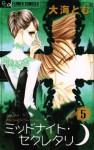 Midnight Secretary, Vol. 05 - Tomu Ohmi