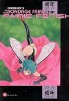 The New Bondage Fairies: Fairie Fetish, Volume 3 - Kondom